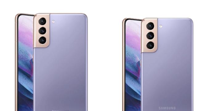 Specificatii  Samsung S21 și Samsung S21 Plus. Ce specificații tehnice au noile telefoane